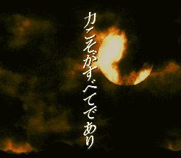 f:id:tatukiti3x:20160731223003j:plain