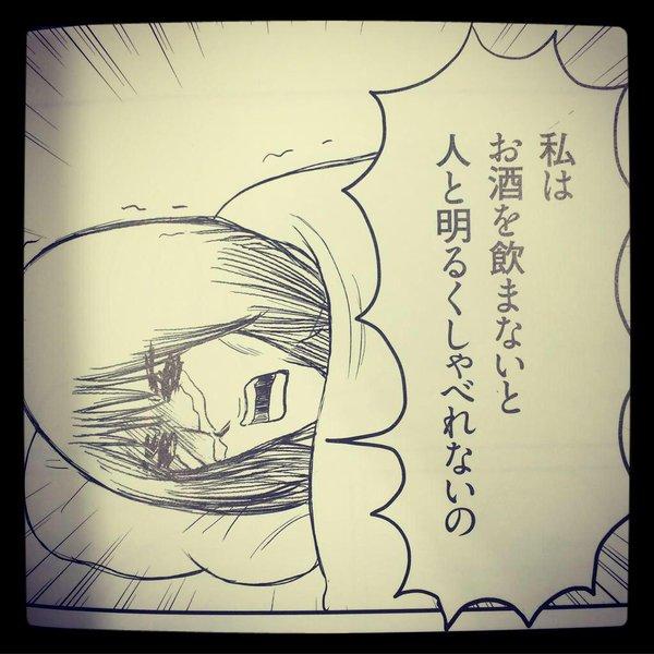 f:id:tatukiti3x:20160824210631j:plain