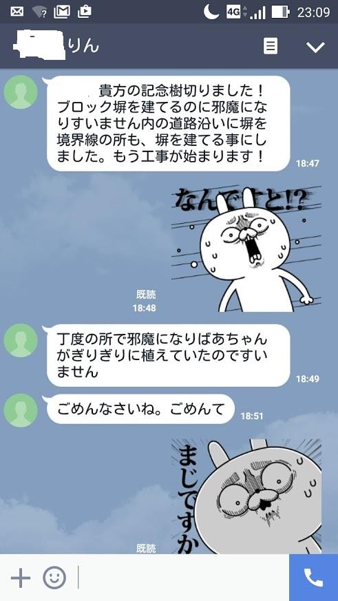 f:id:tatukiti3x:20160924233852j:plain