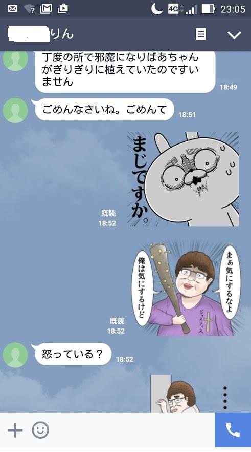 f:id:tatukiti3x:20160924233900j:plain