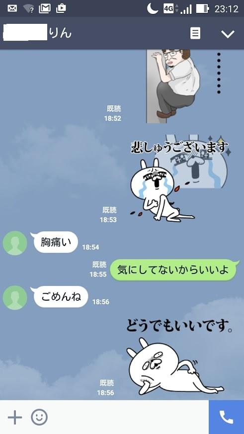 f:id:tatukiti3x:20160924233904j:plain