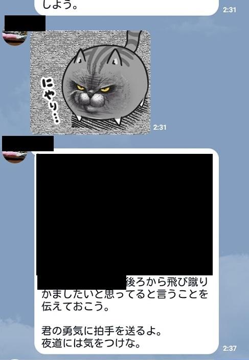 f:id:tatukiti3x:20161008002536j:plain