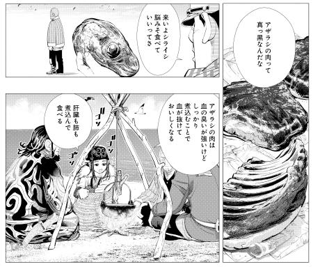 f:id:tatukiti3x:20170212212000j:plain