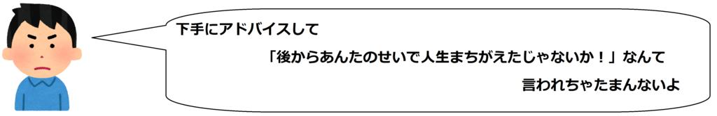 f:id:tatumisoukiti:20170511163428p:plain