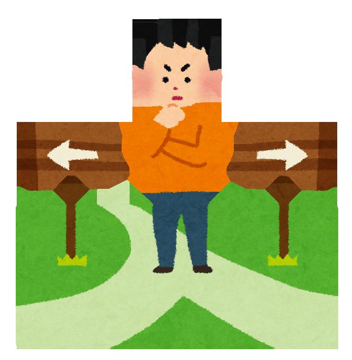 f:id:tatumisoukiti:20170511165634p:plain