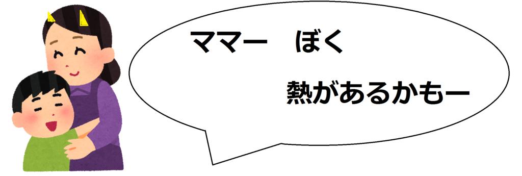 f:id:tatumisoukiti:20170511175521p:plain