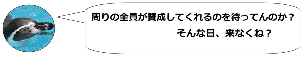 f:id:tatumisoukiti:20170511222045j:plain