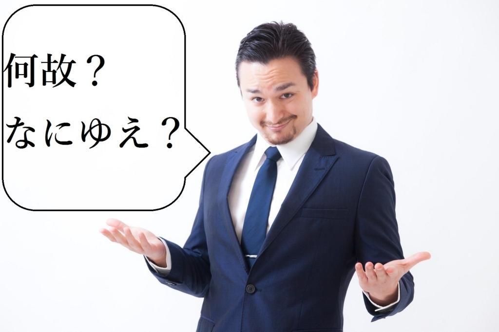 f:id:tatumisoukiti:20170606163527j:plain