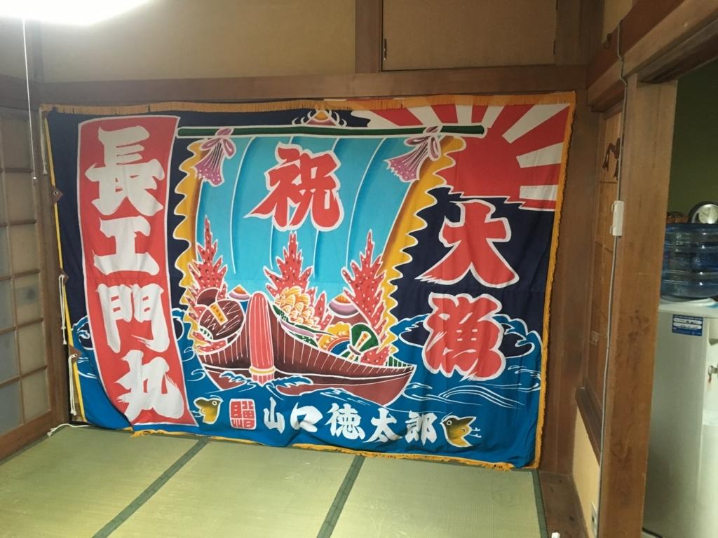 f:id:tatumisoukiti:20170621171850j:plain
