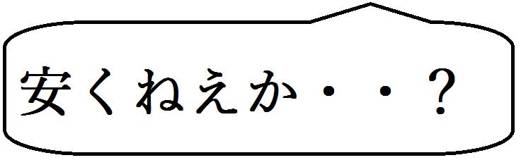 f:id:tatumisoukiti:20170621183521p:plain