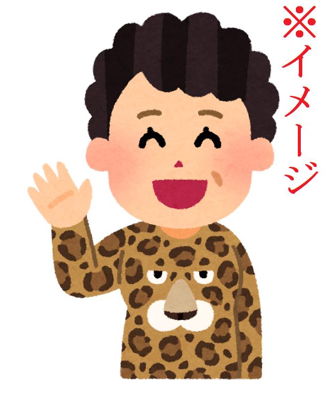 f:id:tatumisoukiti:20170622145250p:plain