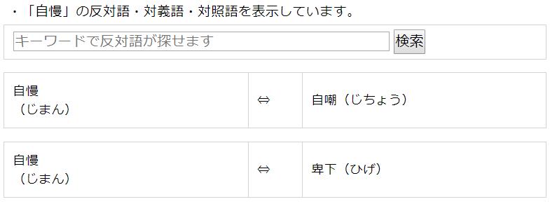 f:id:tatumisoukiti:20170707130417p:plain