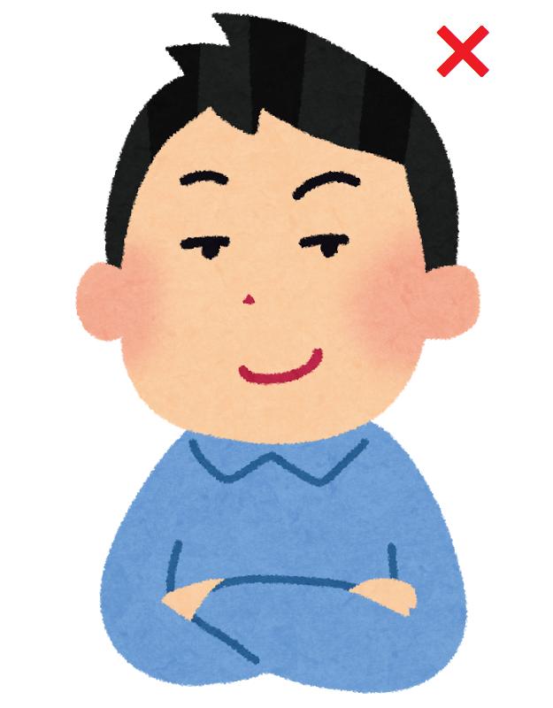 f:id:tatumisoukiti:20170707164132p:plain