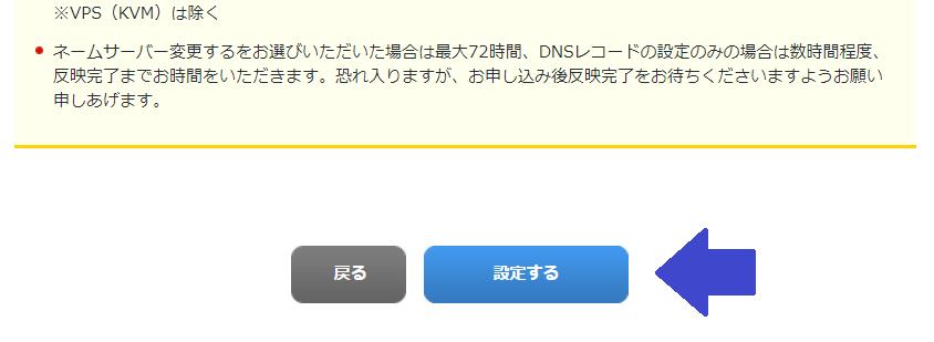 f:id:tatumisoukiti:20170712174822p:plain