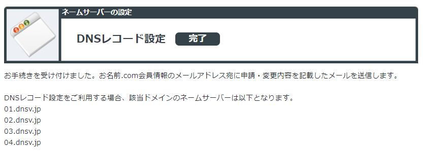f:id:tatumisoukiti:20170712174915p:plain
