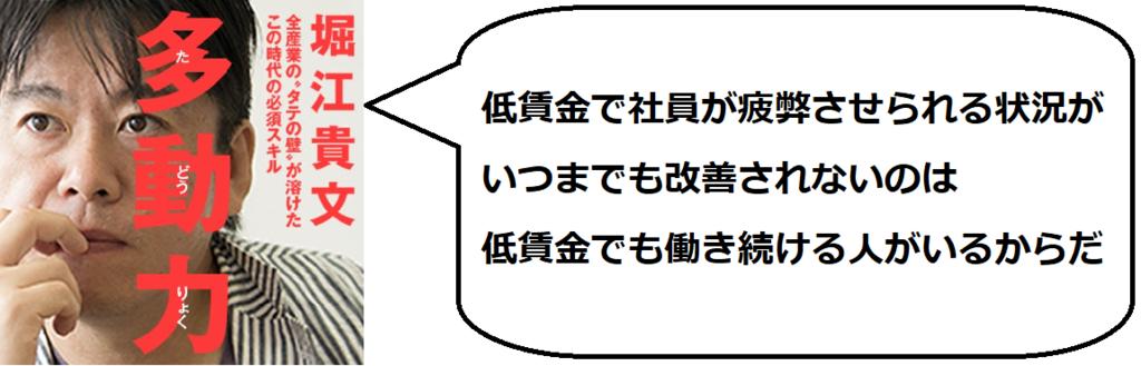 f:id:tatumisoukiti:20171021112741p:plain