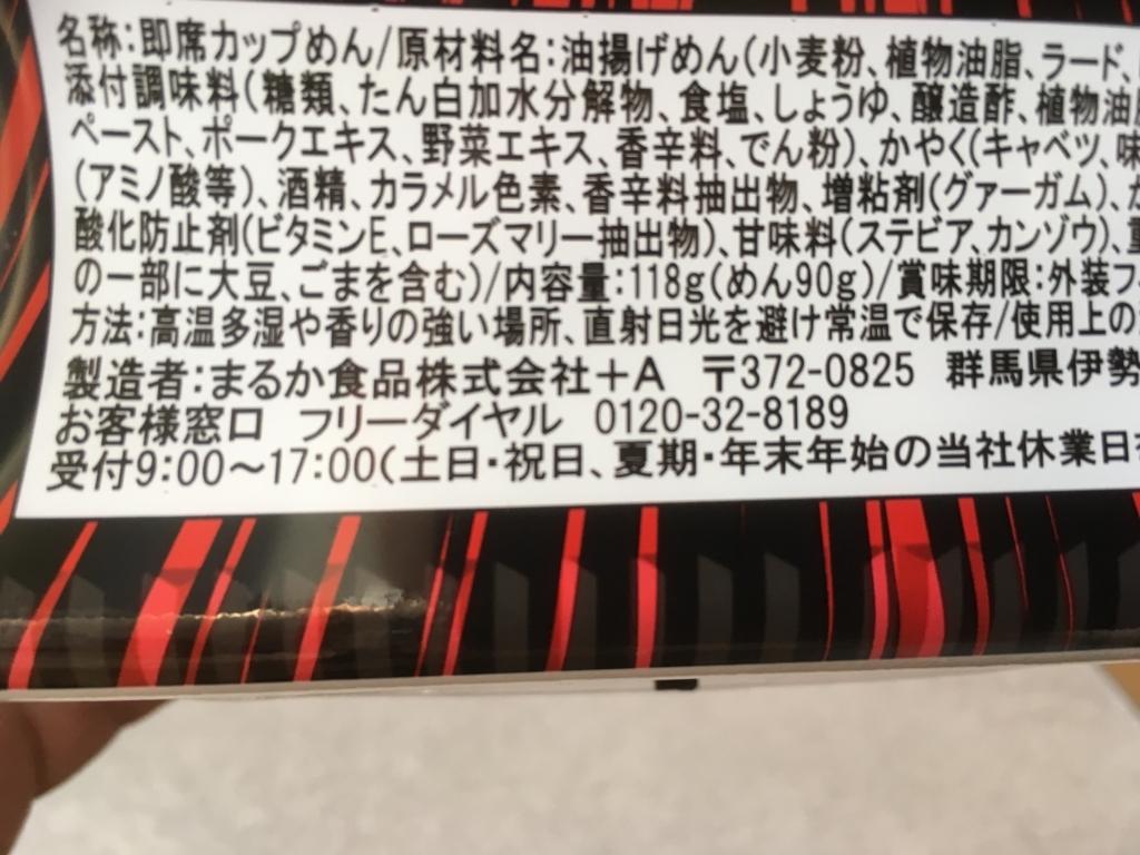 f:id:tatumisoukiti:20171111140432j:plain