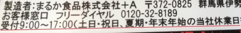 f:id:tatumisoukiti:20171111155953j:plain