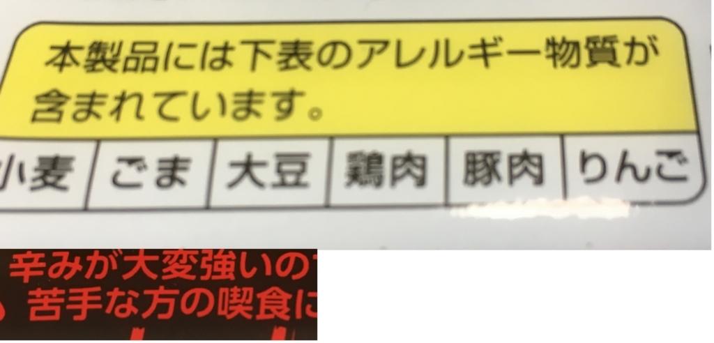 f:id:tatumisoukiti:20171111160749j:plain