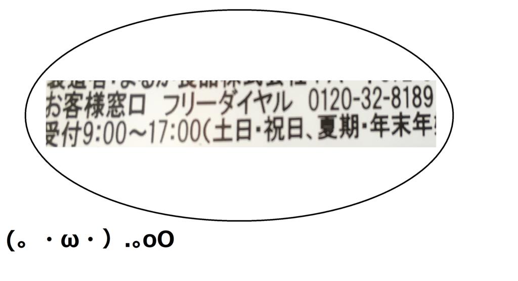 f:id:tatumisoukiti:20171112102423p:plain
