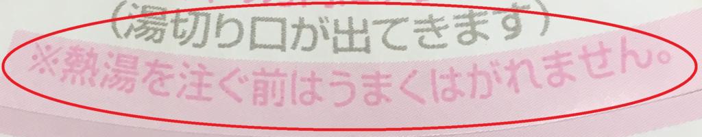 f:id:tatumisoukiti:20171116104943p:plain