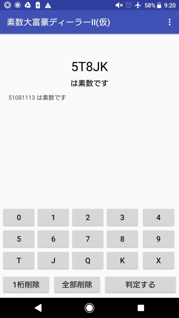 f:id:tatyam_prime:20181203013027p:image:w300