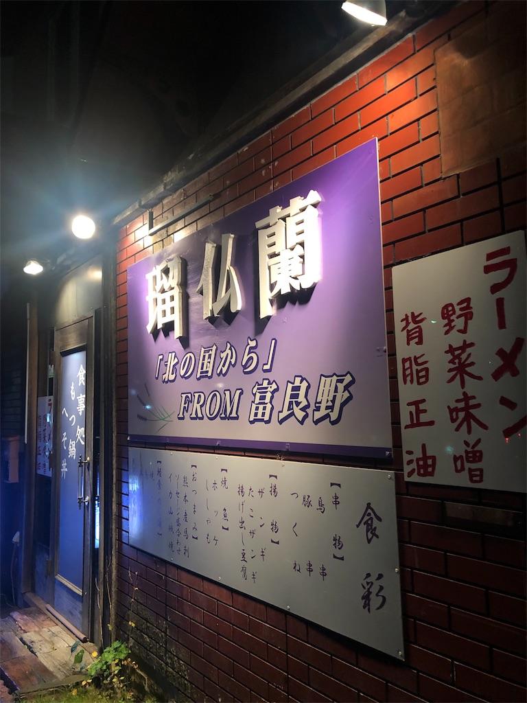 f:id:taukuda4470:20190831111806j:image