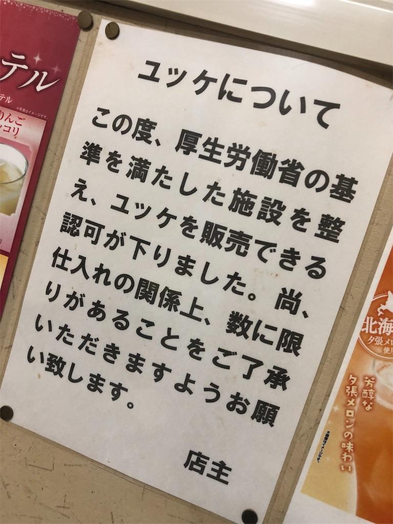 f:id:taukuda4470:20190913125507j:image