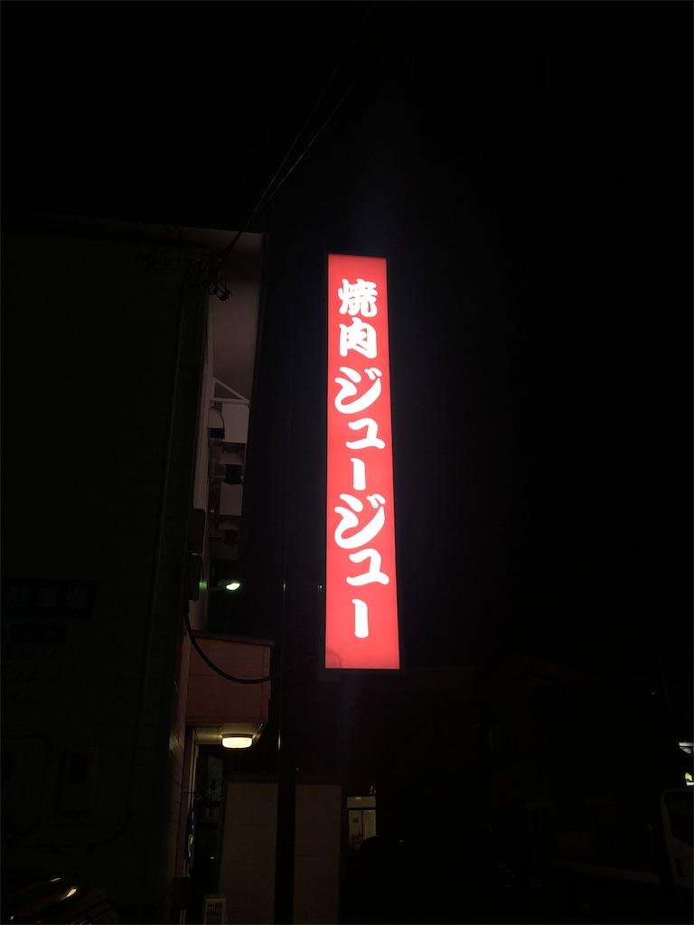 f:id:taukuda4470:20190913125731j:image