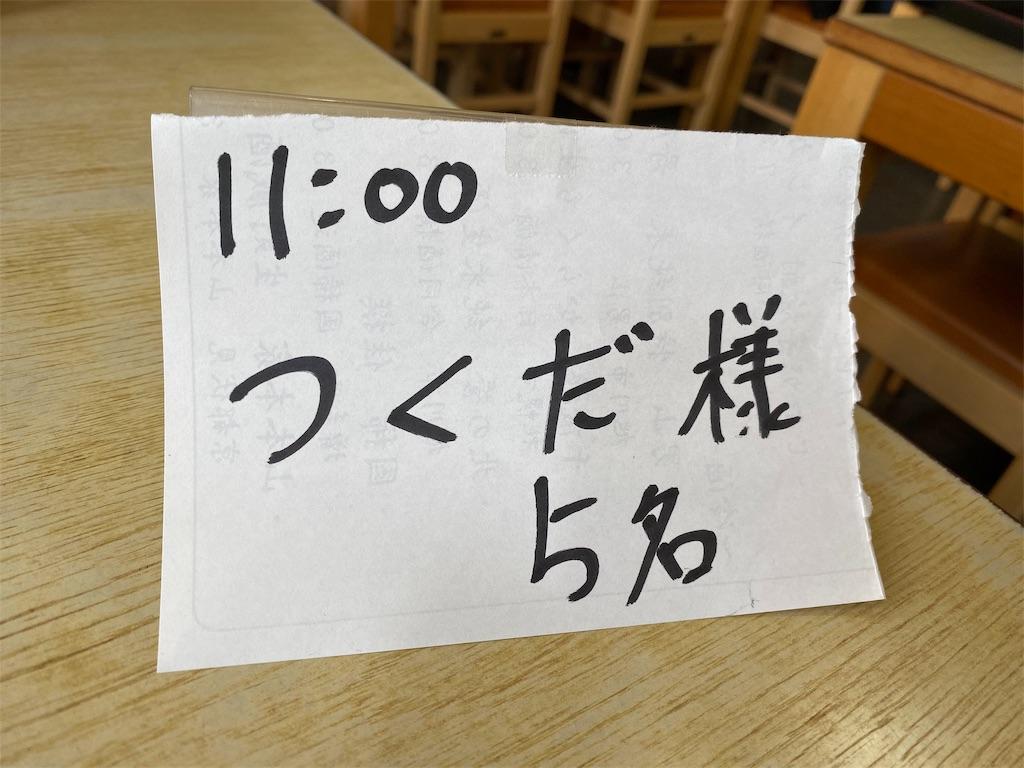 f:id:taukuda4470:20191007104534j:image