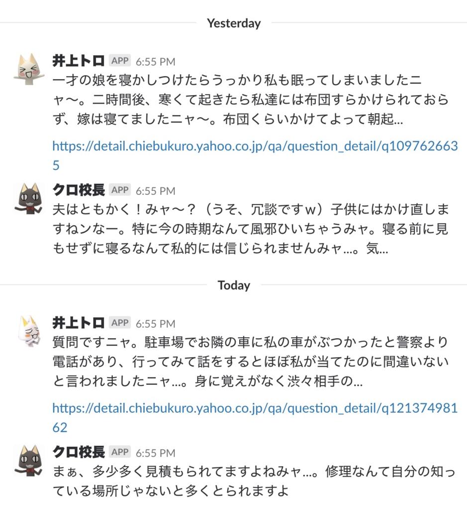 f:id:taumu:20181022223225p:plain