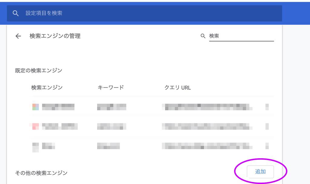f:id:taumu:20181216130002j:plain