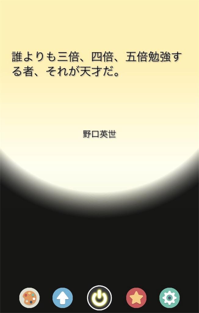 f:id:taurs-0505:20171211111148j:image