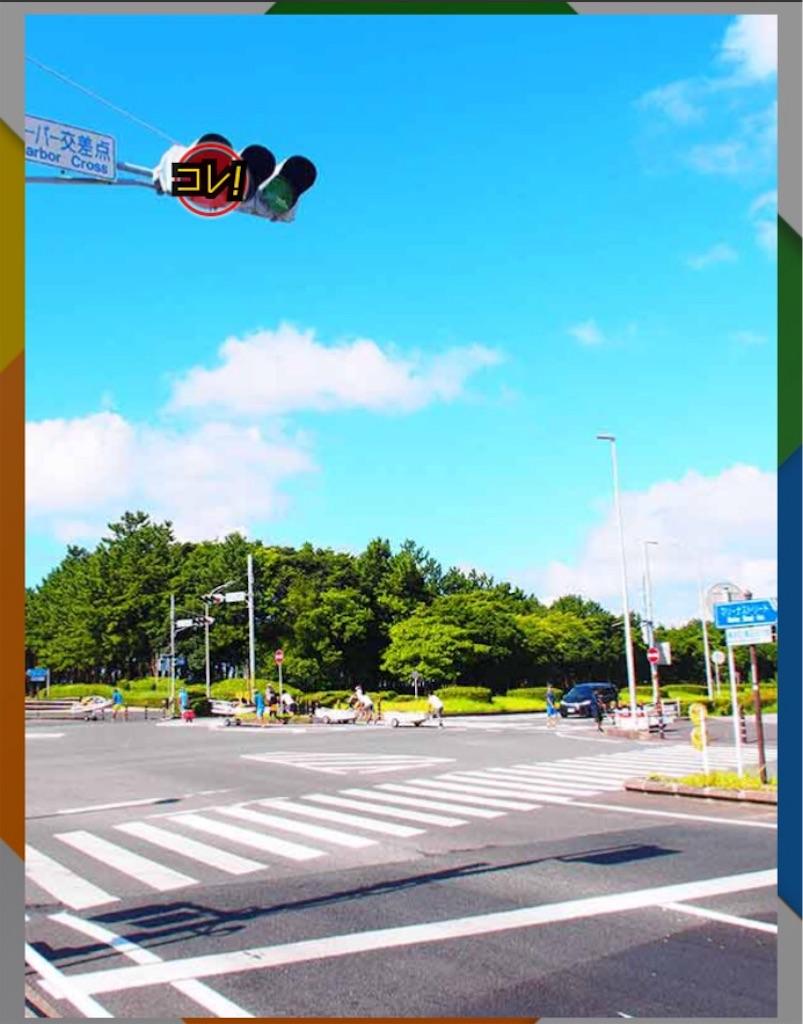 f:id:taurs-0505:20180511145550j:image