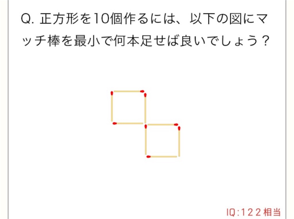 f:id:taurs-0505:20180608024829j:image