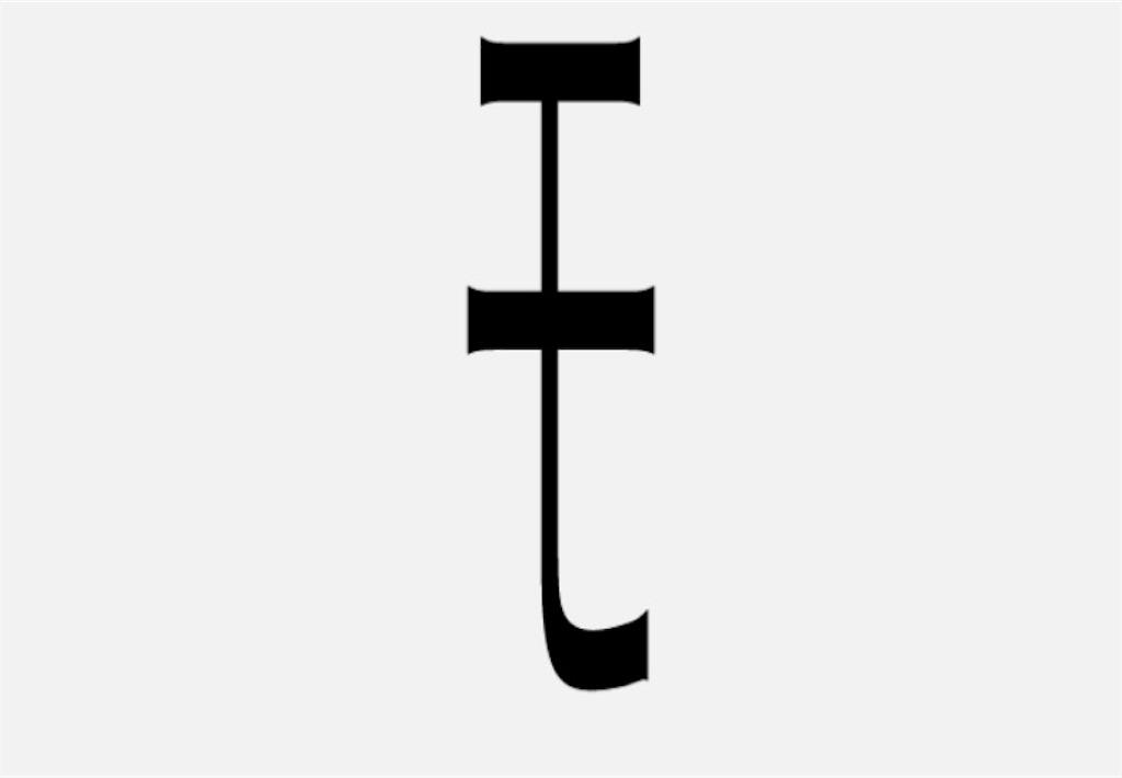 f:id:taurs-0505:20180624012644j:image