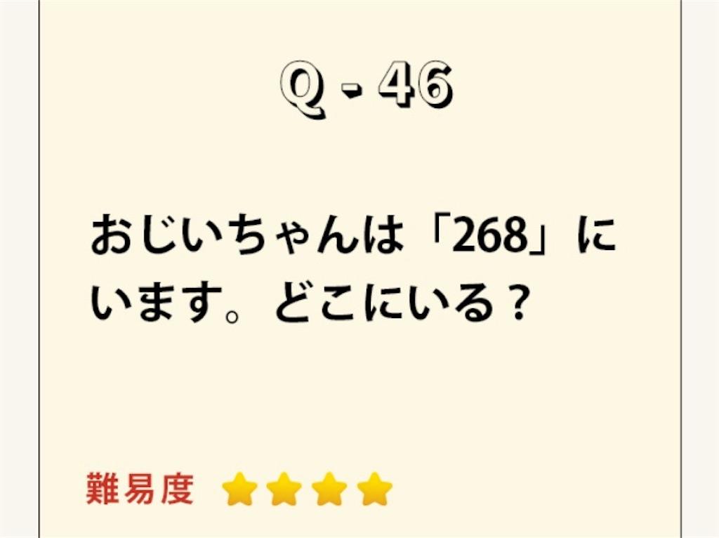 f:id:taurs-0505:20180718045138j:image