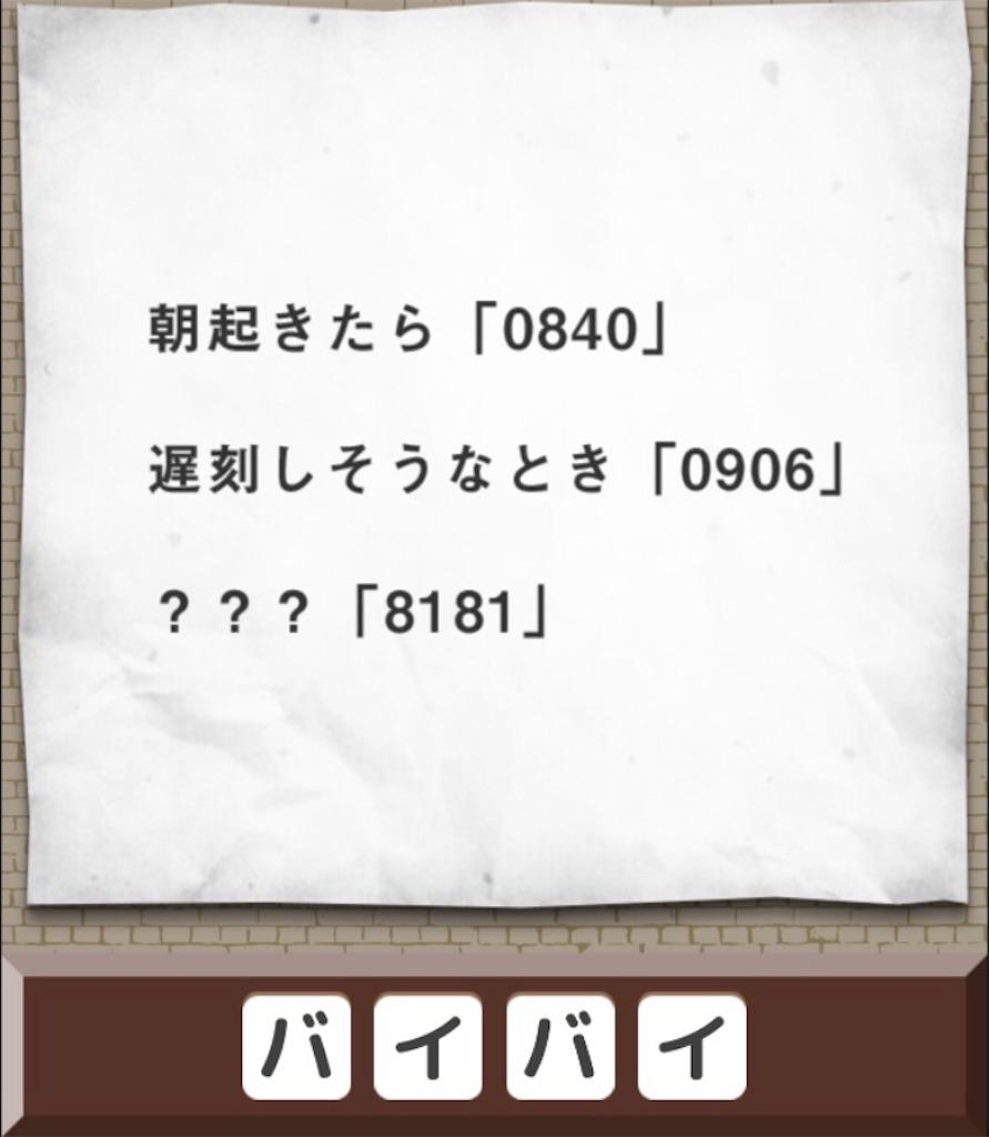 f:id:taurs-0505:20180722013429j:image