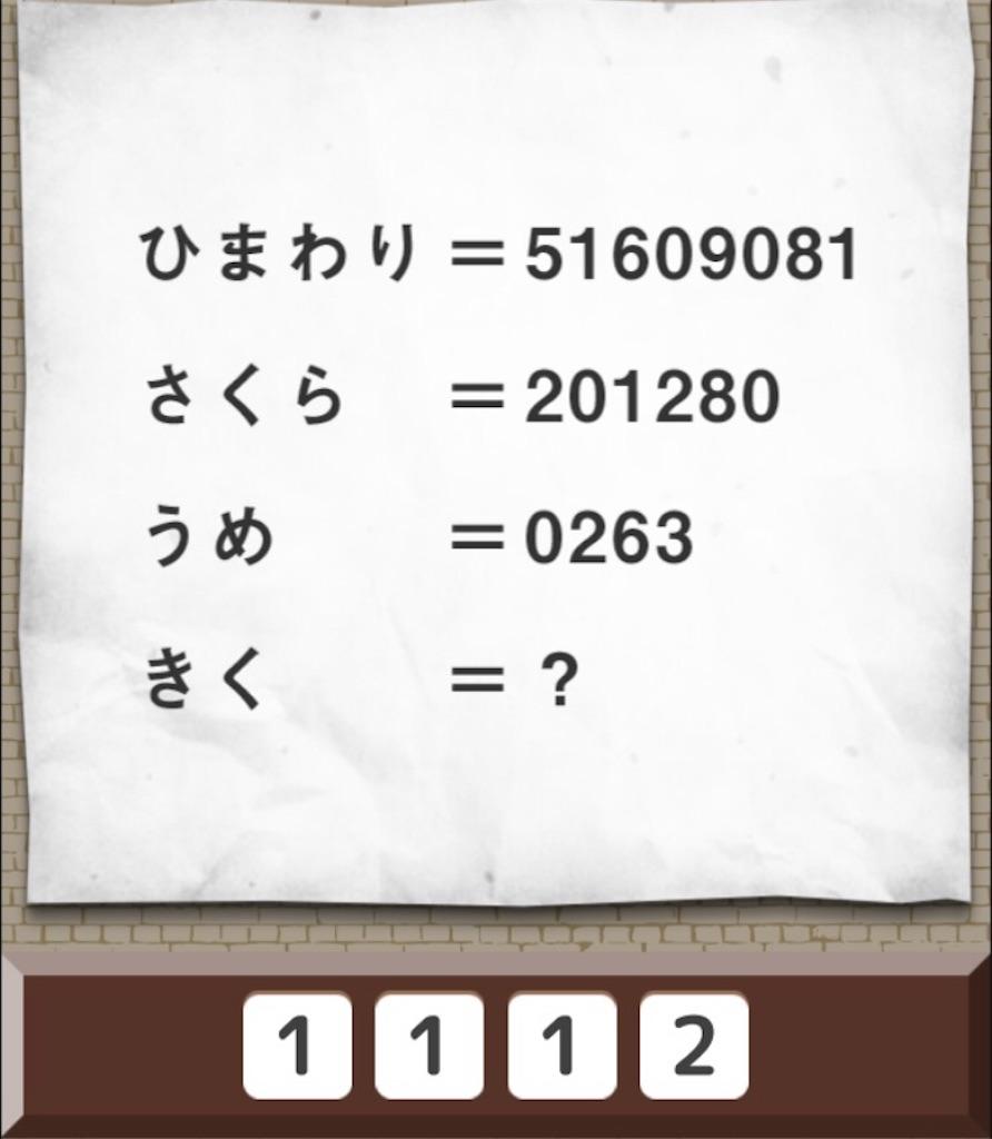 f:id:taurs-0505:20180722013554j:image