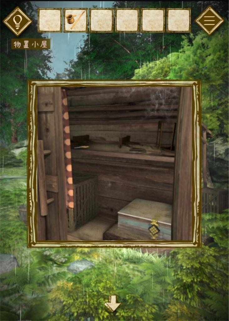 少女と雨の森 ステージ3の攻略