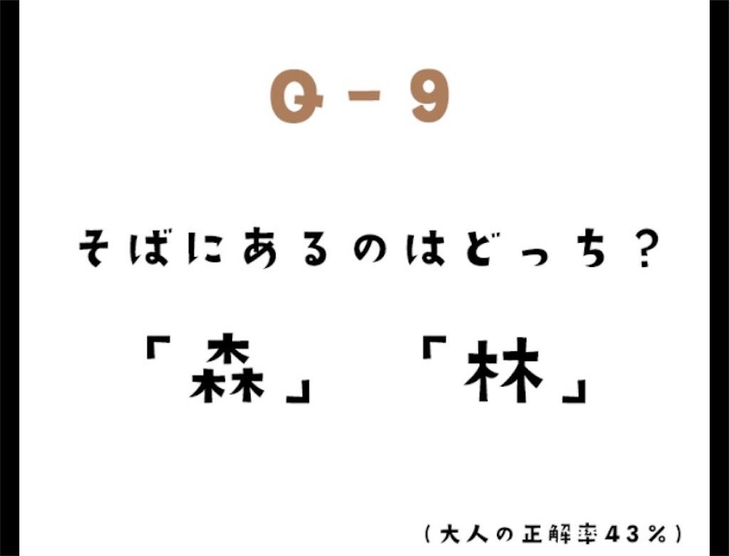 f:id:taurs-0505:20180825144221j:image