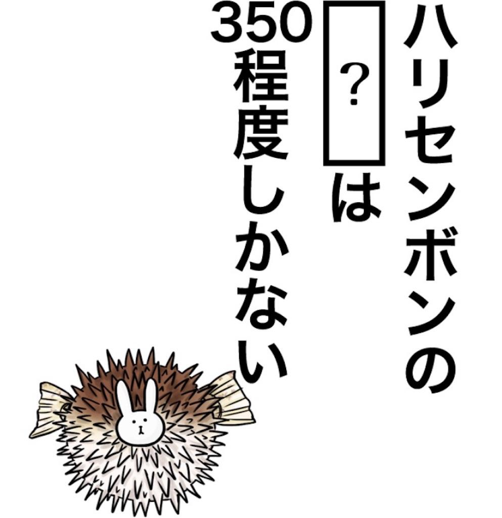 f:id:taurs-0505:20180829044033j:image