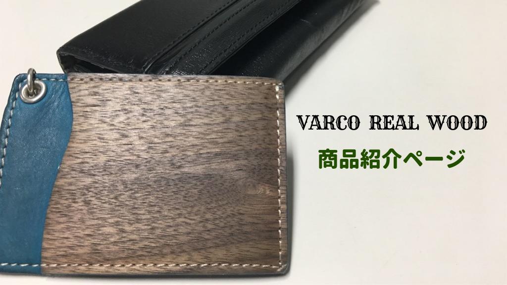 f:id:taurs-0505:20181004141436p:plain