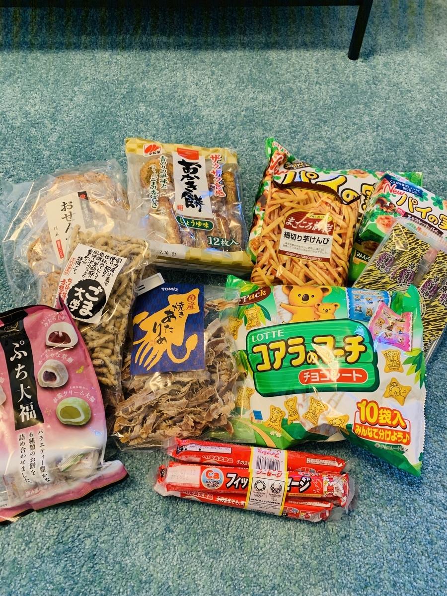 日本お土産