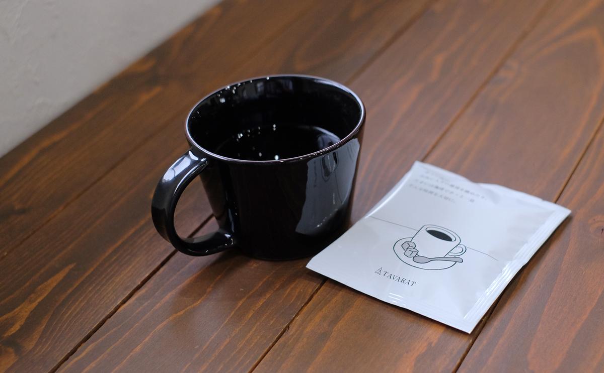 タバラット オリジナルコーヒー