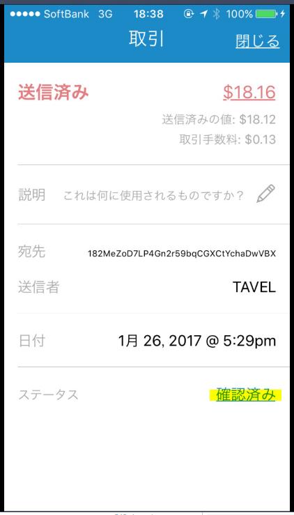 f:id:tavel:20170126184444p:plain