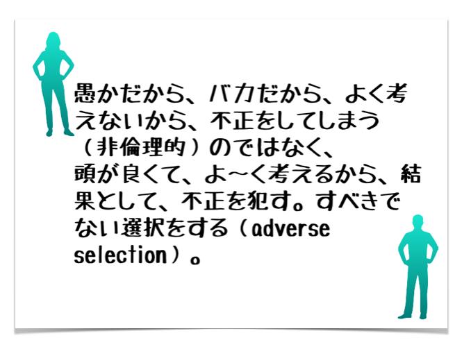 f:id:tavigayninh:20210310081558p:plain