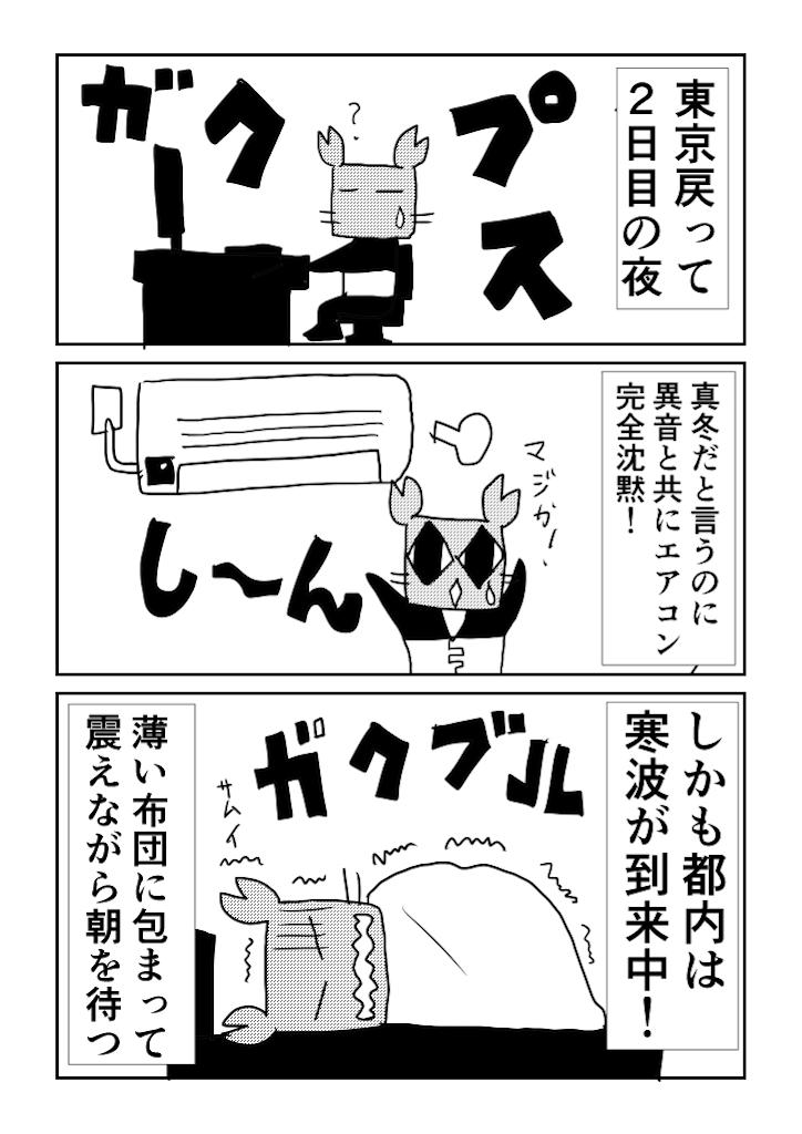 f:id:tawabagani:20200102011700p:image