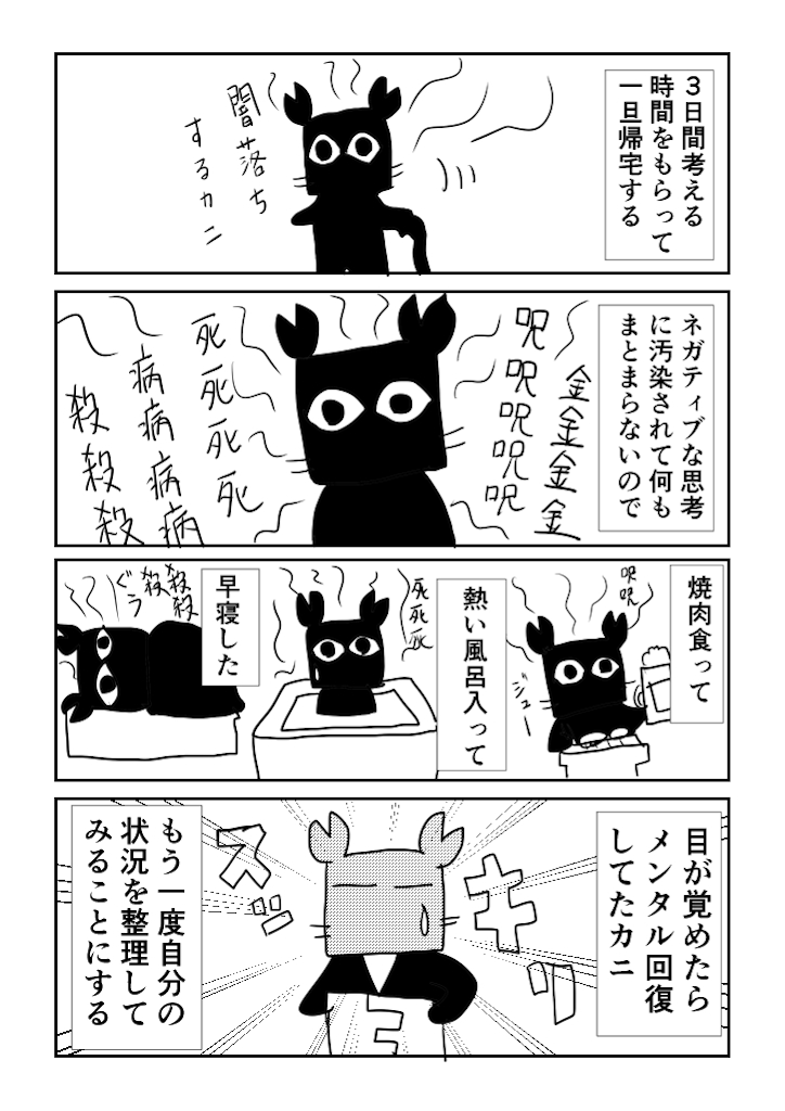 f:id:tawabagani:20200119025417p:image