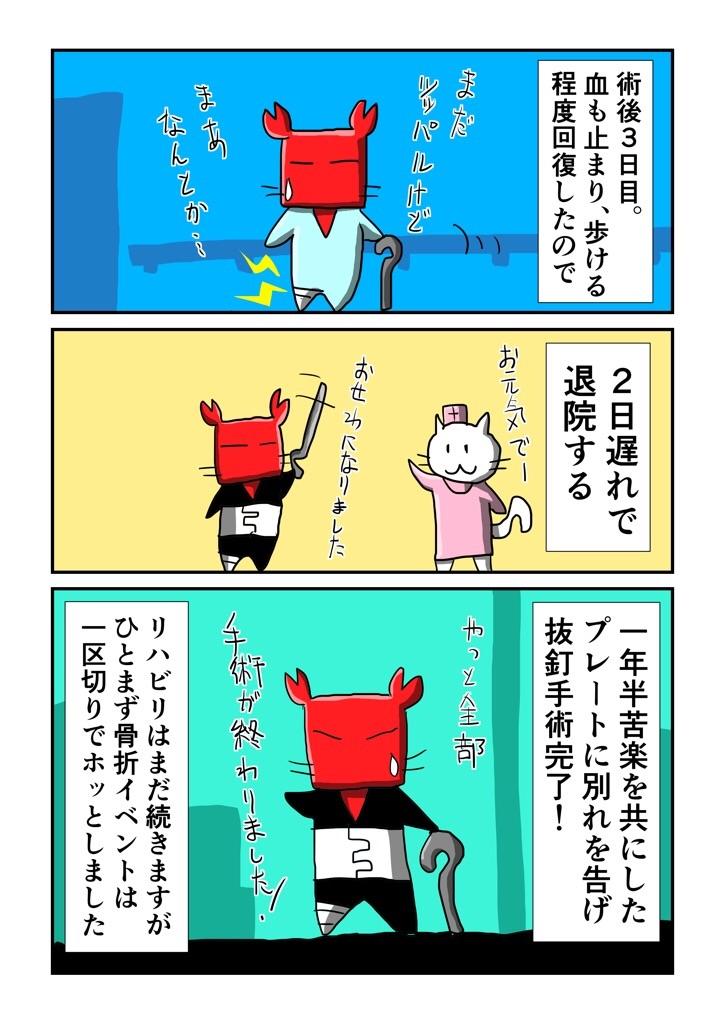 f:id:tawabagani:20200719052529j:image